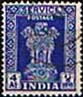 India 1950 Asokan Lion Capital Service SG O158 Fine Used