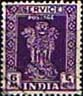 India 1950 Asokan Lion Capital Service SG O159 Fine Used