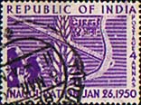 India 1950 SG 331 Inauguration of Republic Fine Used
