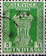 India 1957 Asokan Lion Capital Service SG O168 Fine Used