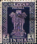 India 1958 Asokan Lion Capital Service SG O176 Fine Used