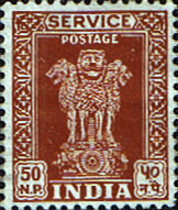 Official stamps India 1958 Asokan Lion Capital Service SG O185 Fine Mint SG O185 Scott O146