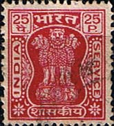 India 1967 Asokan Lion Capital Service SG O207 Fine Used