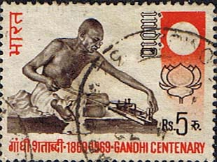 India 1969 Birth Centenary of Mahatma Gandhi SG 598 Fine Used