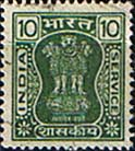 India 1976 Asokan Lion Capital Service SG O216 Fine Used