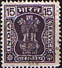 India 1976 Asokan Lion Capital Service SG O217 Fine Used