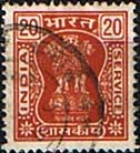 India 1976 Asokan Lion Capital Service SG O218 Fine Used