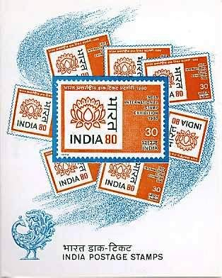 India 1980 World Philatelic Exhibition Booklet Fine Mint