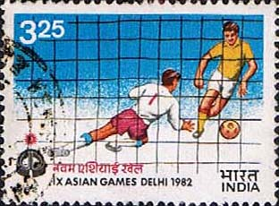 India 1982 Asian Games SG 1064 Football Fine Used
