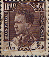 Stamps Iraq 1934 King Ghazi SG 175 Fine Mint Scott 64