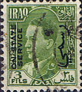 Stamps Iraq 1934 King Ghazi Official SG O192 Fine Mint Scott o74