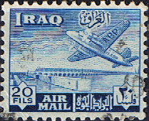 Stamps Iraq 1949 Air Vickers Viking Al Mahfoutha over Basrah Aerodromel SG 334 Fine Used Scott C5