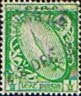 Ireland 1940 Eire Issue SG 111 Sword of Light Fine Used