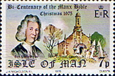 Stamp Postage Stamps Isle of Man Christmas and Bicentenary of Manx Bible Fine Mint SG 72 Scott 73