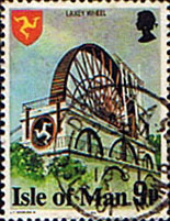 Postage Stamps Isle of Man 1978 SG 116 Laxey Wheel Fine Used