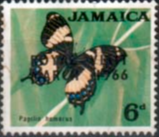 Jamaica 1966 Royal Visit SG 249 Fine Used