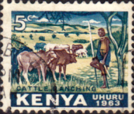 Kenya 1963 Independence SG 1 Fine Used