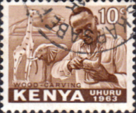 Kenya 1963 Independence SG 2 Fine Used
