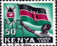 Kenya 1963 Independence SG 7 Fine Used