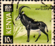 Kenya 1966 Republic Animals SG 21 Fine Used