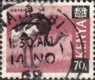 Kenya 1966 Republic Animals SG 28 Fine Used