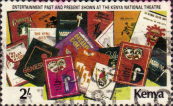 Postage Stamps Kenya National Theatre SG 153 Fine Used Scott 143