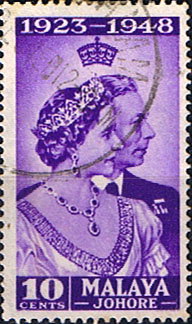 Postage Stamps Malay State of Johore 1948 SG 131 Royal Silver Wedding Fine Used Scott 128