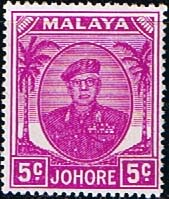 Malay State of Johore 1949 SG 136a Sultan Sir Ibrhim Fine Mint