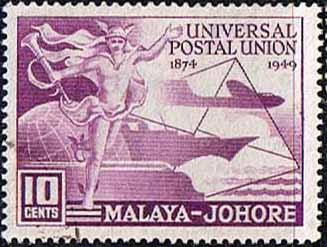 Postage Stamps Malay State of Johore 1949 SG 148 Universal Postal Union Fine Used SG 148 Scott 151