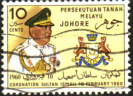 Stamps Malay State of Johore 1955 Diamond Jubilee of Sultan Sir Ibrhim Fine Mint SG 153 Scott 156