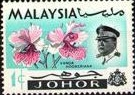 Malay State of Johore 1965 Flowers SG 166 Fine Mint