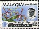 Malay State of Johore 1965 Flowers SG 170 Fine Mint