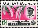 Malay State of Johore 1965 Flowers SG 171 Fine Mint