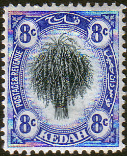 Stamps Malay State of Kedah 1912 SG 3 Sheaf of Rice Fine Used SG 5 Scott 9
