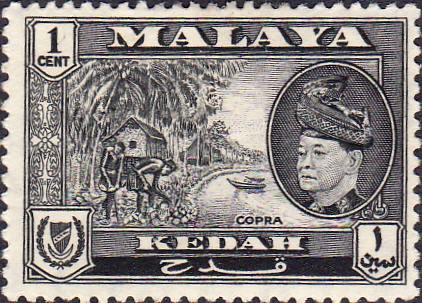 Postage Stamps Malay State of Kedah 1957 SG 95 Scott 86 Mosque Fine Mint
