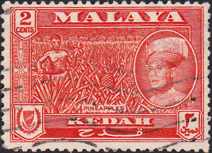 Postage Stamps Malay State of Kedah 1959 SG 105 Pineapples Fine Mint  Scott 96