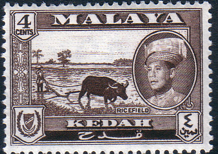 Malay State of Kedah 1959 SG 106 Rice Field Fine Mint