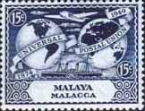 Malay State of Malacca 1949 Universal Postal Union SG 19 Fine Mint