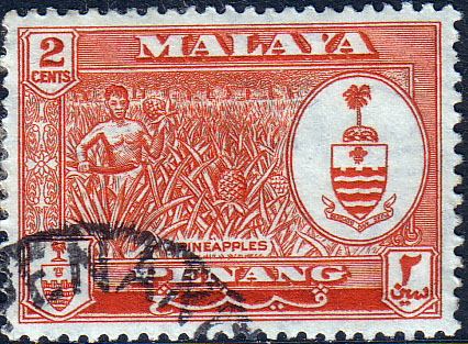 Malay State of Penang 1960 SG 56 Coat of Arms and Pineapples Fine Used