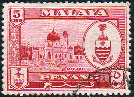 Malay State of Penang 1960 SG 58 Coat of Arms and Mosque Fine Used