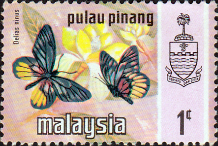 Malay State of Penang 1971 Butterflies SG 75 Fine Mint