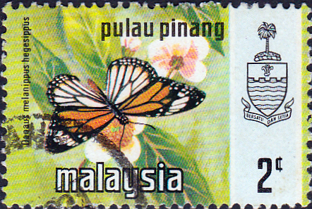 Malay State of Penang 1971 Butterflies SG 76 Fine Used