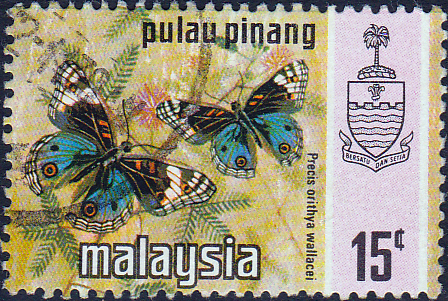 Malay State of Penang 1971 Butterflies SG 80 Fine Used