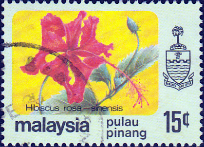 Malay State of Penang 1979 Flowers SG 90 Fine Used