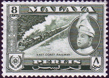 Malay State of Perlis 1957  SG 33 East Coast Railway Fine Mint