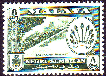 Postage Stamps Malaya Negri Sembilan 1957 SG 72 Train Fine Mint Scott 68