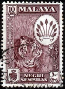 Post Stamp Malaya Negri Sembilan 1957 SG 74 Tiger Fine Used Scott 68