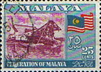 Stamps of Malayan Federation 1957 SG 3 Tin Dredger Fine Used  Scott 82