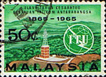 Malaysia 1965 International Telecomunication Union SG 14 Fine Used