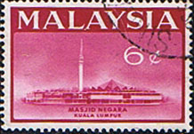 Malaysia 1965 Opening of National Mosque SG 15 Fine Used